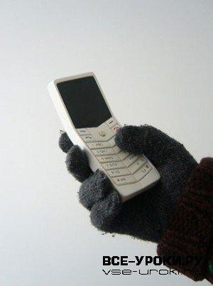 Скрытые возможности мобильного телефона, о которых вы могли не знать