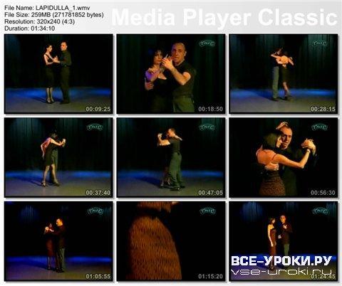 Аргентинское танго/Tango Argentino 6в1 (Видеоуроки, DVDRip)