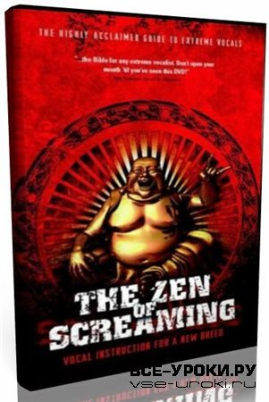 The Zen Of Screaming by Melissa Cross: уроки вокала (2006) DVD5