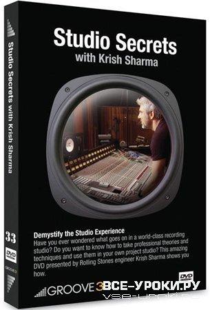 Студийные секреты с Кришом Шармой / Studio Secrets With Krish Sharma (2008) DVDRip