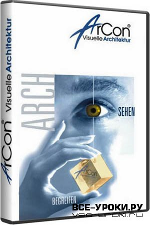 ArCon Software Collection (2005-2009)
