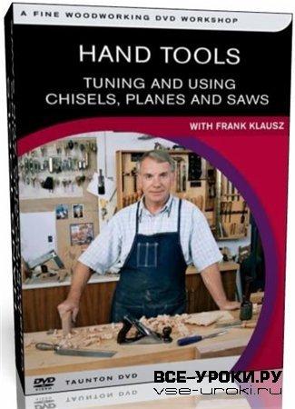 Ручной инструмент в мастерской (2000) DVDRip