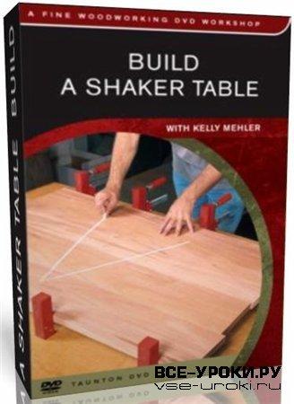 Строительство обеденного стола / Build a Shaker Table (2004) DVDRip