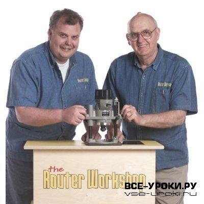 Мастерим с ручным фрезером / Router Workshop (2003) TVRip
