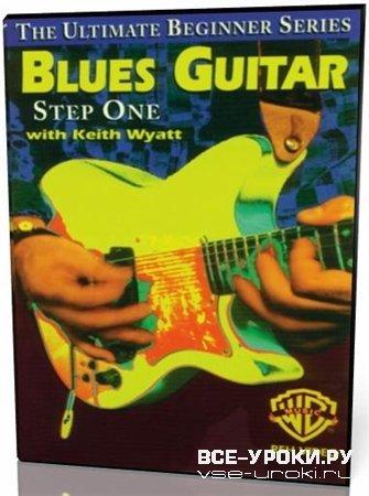 Keith Wyatt: Blues Guitar Step I & II Кейт Ваят: блюз гитара шаг I и II (1995) TVRip