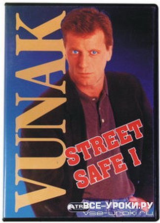 Пол Вунак: Самозащита на улице - 1 / Paul Vunak: Street Safe - 1 (1994) VHSRip