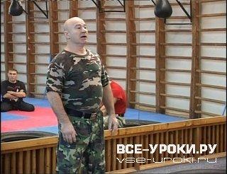 Система рациональной самообороны В. Д. Быкова с участием А. Кочергина (2003) VHSRip