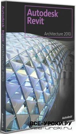 VTC: Autodesk Revit Architecture 2010 Tutorials (2009)
