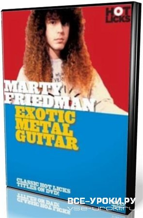 Marty Friedman: Exotic Metal Guitar (1989) VHSRip