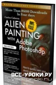 Carlos Cabrera - Tutorials: watch and learn 1-3 / Уроки рисования в Photoshop (2007)