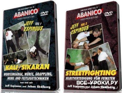 Kali Sikaran / Street-fighting (1996) VHSRip