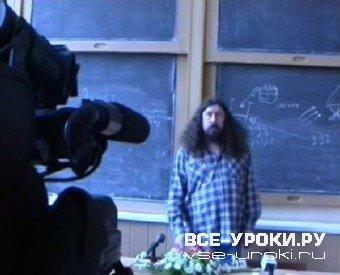 Юрий Мороз - Семинар в Ростове (2003/DVDRip)