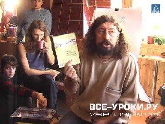 Юрий Мороз - Теория велосипедного дела (2009/DVDRip)