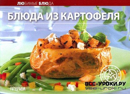 Блюдо из карпа запеченный в духовке