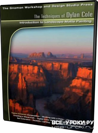 Gnomon: Introduction to Landscape Matte Painting (2005)
