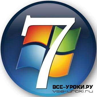 Total Training for Windows 7 (2010)