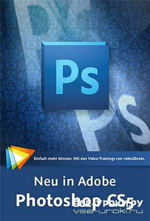 Neu in Adobe Photoshop CS5 (2010)