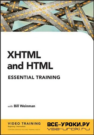 Уроки XHTML и HTML Essential Training от Била Вэймэна (2009)