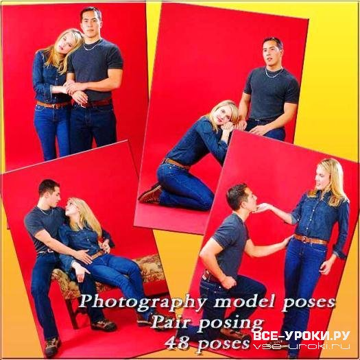 Photography model poses. Pair posing