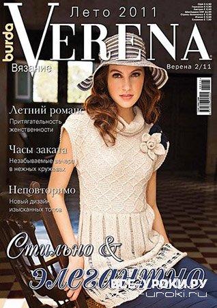"""""""Verena"""" - журналы по вязанию"""