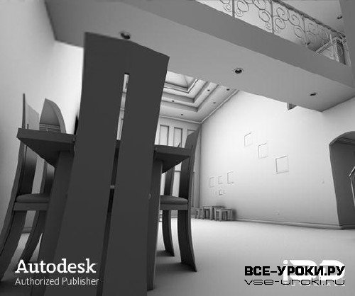 i3DTutorials™ | Production Instruction with 3ds Max 2010: Volume I - III (2009)