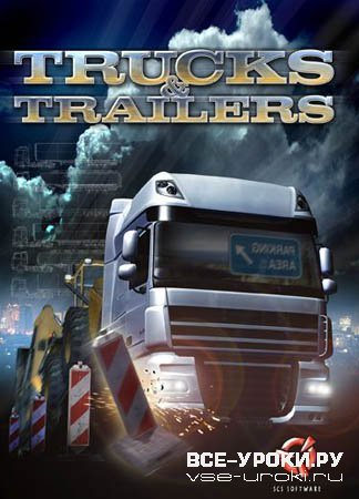 Euro truck simulator 2 trucks trailers жанр simulation