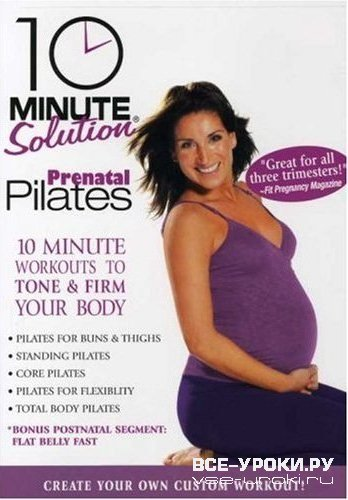 10 Minute Solution: Prenatal Pilates (DVDRip)