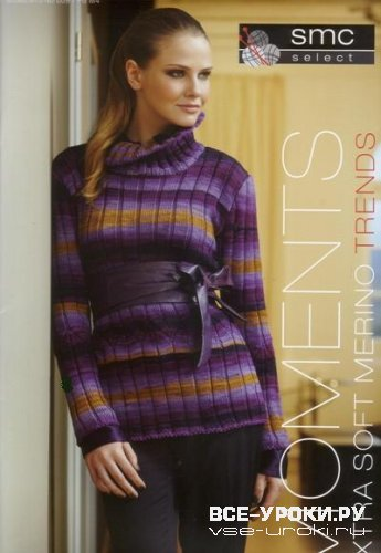 SMC Select. Moments №9 Extra Soft Merino Trends. Winter 2011-2012