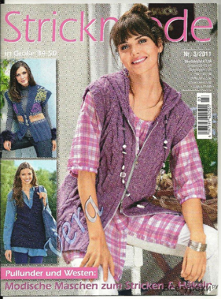 Mодели для молодых девушек, безрукавки, пуловеры Название Strickmode