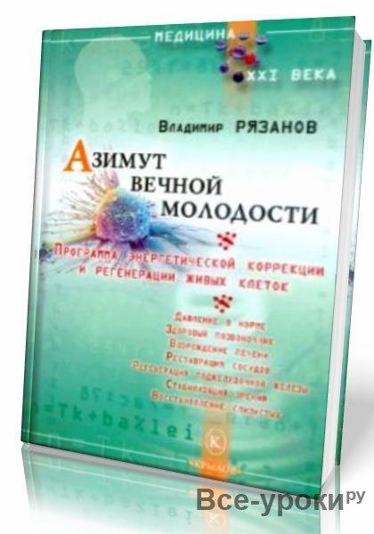 Рассказы михалкова для детей читать i