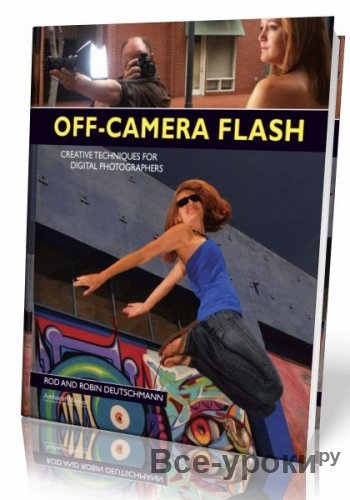 Off-Camera Flash: Creative Techniques for Digital Photographers