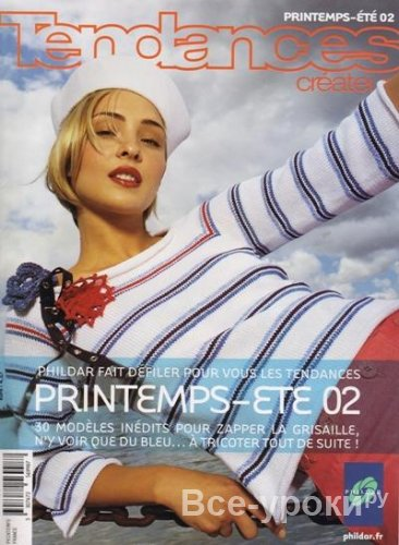 Phildar №365 Tendances Printemps - Ete 02