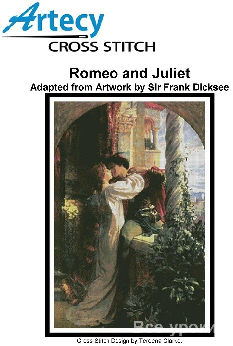 romeo and juliet medicines used in