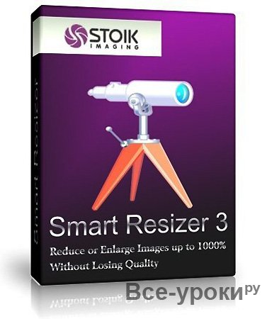 Программа STOIK Smart Resizer 3.0.0.3940 + Crack