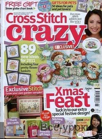Cross Stitch Crazy №146 2011