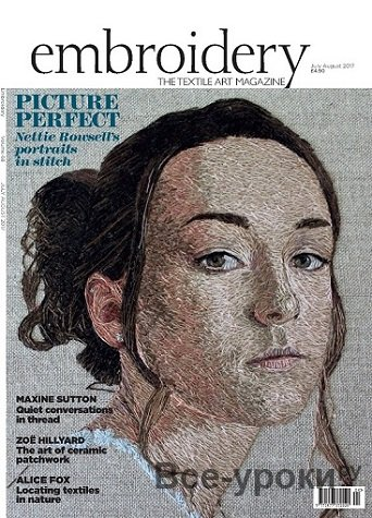Embroidery Magazine – July/August 2017