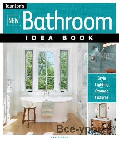 Jamie Gold - New Bathroom Idea Book (2017)