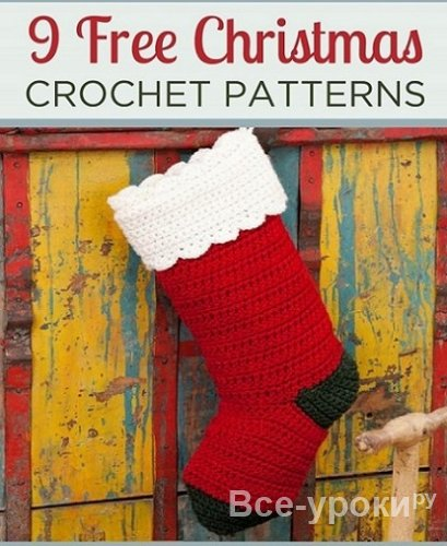9 Free Christmas Crochet Patterns