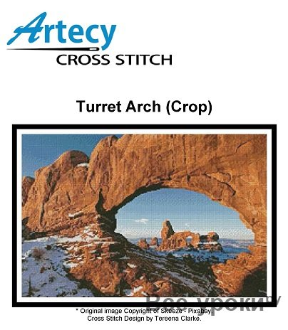 Artecy Cross Stitch - Turret Arch (Crop)