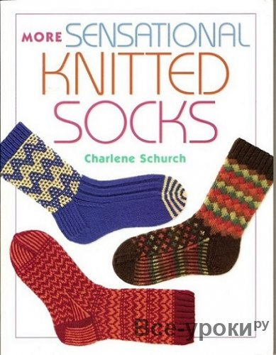 Charlene Schurch - More Sensational Knitted Socks