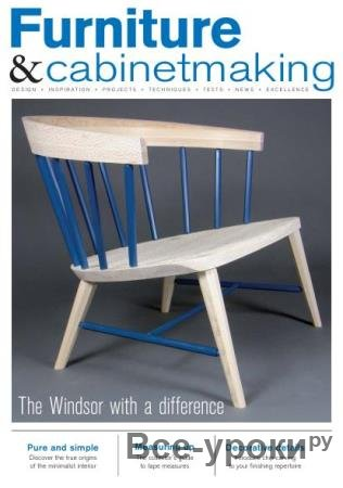 Furniture & Cabinetmaking №266  (2018)