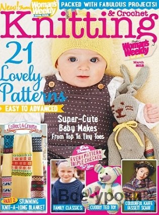 Knitting & Crochet №3 2015
