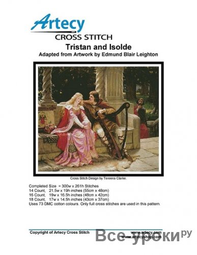 Artecy Cross Stitch - Tristan and Isolde