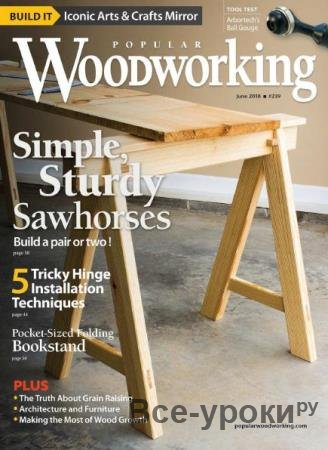 Popular Woodworking №239  (2018)