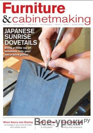 Furniture & Cabinetmaking №270  (May /  2018)