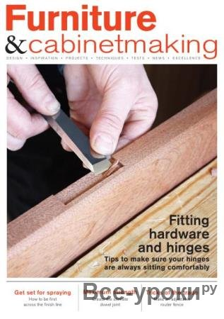 Furniture & Cabinetmaking №271  (June /  2018)