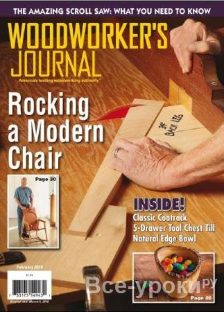 Woodworker's Journal   (February /  2018)