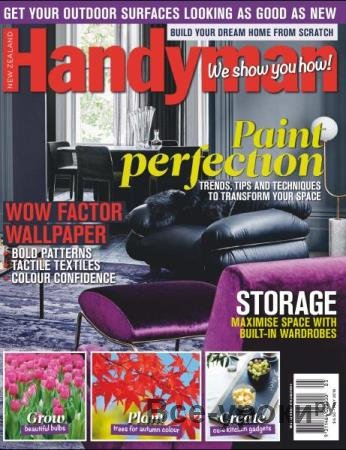 New Zealand Handyman №5  (2018)