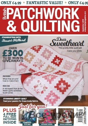 Patchwork & Quilting №296 2018