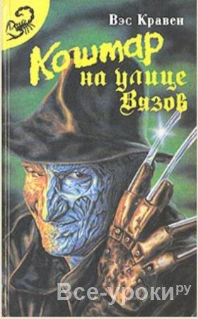Черный скорпион (7 книг) (1992-1993)